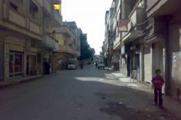 مخيم حمص للاجئين
