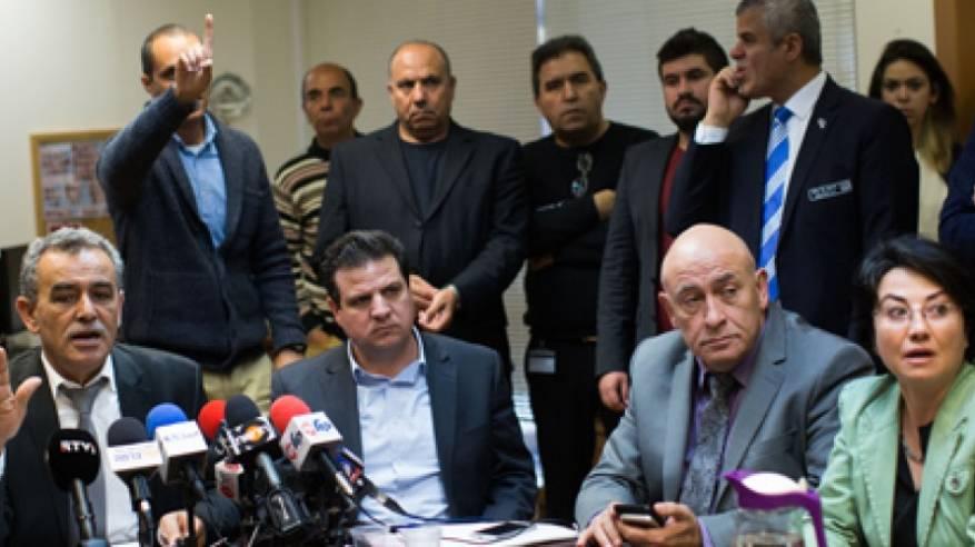 النواب العرب يستنجدون بالاتحاد الأوروبي