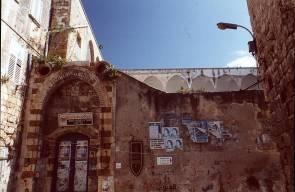 7 مبنى السرايا الذب بناه أحمد باشا الجزار