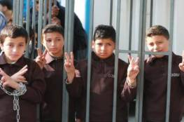 هيئة الأسرى: الاحتلال يواصل انتهاك الأسرى القاصرين ويتعمد إذلالهم وإهانتهم أثناء اعتقالهم