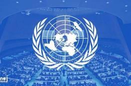 الجمعية العامة للأمم المتحدة تعتمد 8 قرارات لصالح فلسطين