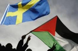 وزيرة خارجية السويد: نحتاج لحل يساهم فيه الفلسطينيون بشكل مباشر وليس فرض خطة عليهم