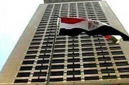 مصر تؤكد دعمها للرئيس محمود عباس وموقفها الراسخ تجاه القضية الفلسطينية