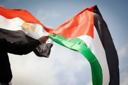 حركة فتح والمؤسسات والتنظيمات الشعبية والجالية في مصر تؤكد دعمها وتأييدها للرئيس