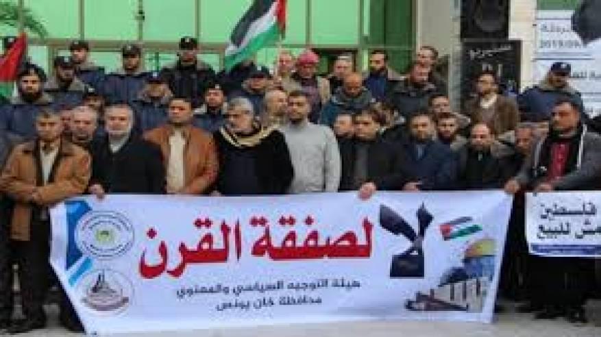 الجالية الفلسطينية في مصر تؤكد التفافها حول الرئيس ورفضها لـ