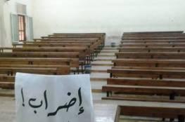 احتجاجا على تردي أوضاع المؤسسات التعليمية: إضراب في 7 قرى داخل أراضي عام 48