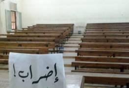 اضراب مدارس 48