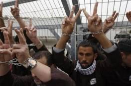 هيئة الأسرى: قوات القمع تقتحم قسم 2 في سجن ريمون وتنقل 120 أسيرا لأقسام أخرى