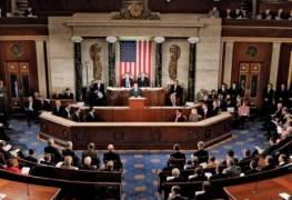 مجلس-النواب-الأمريكي-jpg-65677650866251122
