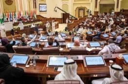 البرلمان العربي يطالب الأمم المتحدة بتحمل مسؤولياتها وإلزام الاحتلال بإطلاق سراح الأسرى