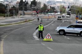 الإغلاق الشامل في إسرائيل يدخل حيّز التنفيذ