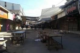 مخيم الجرمانا للاجئين