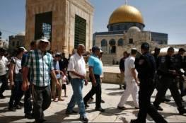 الخارجية الاردنية تدين اقتحام المسجد الاقصى