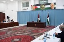اللجنة التنفيذية تثمن جهود الرئيس والحكومة في مواجهة جائحة كورونا