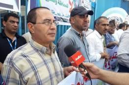 اللجان الشعبية تنظم اعتصاما حاشدا امام مقر الاونروا في غزة