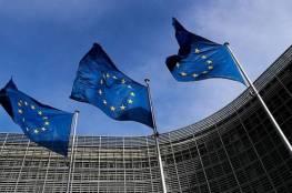 الاتحاد الأوروبي وإسبانيا يقدمان 19.5 مليون يورو للمساهمة في دفع المخصصات الاجتماعية