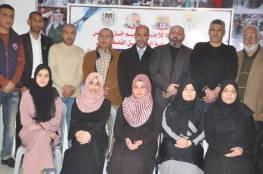 اللجنة الشعبية للاجئين بخان يونس تختتم فعاليات دورة التعامل مع وسائل الإعلام