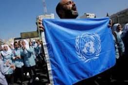 تساهم المساعدات الإنسانية التي يقدمها الاتحاد الأوروبي إلى الأونروا في الاستجابة للاحتياجات المتزايدة للاجئين الفلسطينيين في سورية