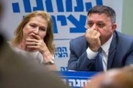 انقسام المعارضة الإسرائيلية قبل أقل من 4 أشهر من موعد الانتخابات
