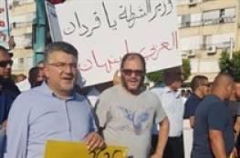 مظاهرة في اللد ضد قرار الاحتلال اخلاء منازل عربية