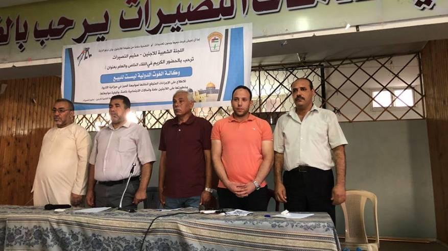 اللجنة الشعبية للاجئين بالنصيرات تطلق حملة من بيت لبيت لتوعية اللاجئين بمواجهة الأزمة المالية للأنروا