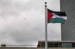 فلسطين تبدأ اجتماعات مجموعة الـ77 والصين