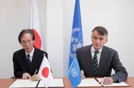 اليابان تتبرع بأكثر من 22,4 مليون دولار من أجل المساعدات الصحية والتربوية والإنسانية الطارئة للاجئي فلسطين