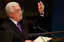 الرئيس: أي خطة لا ينتج عنها دولة فلسطينية وعاصمتها القدس لن يكتب لها النجاح