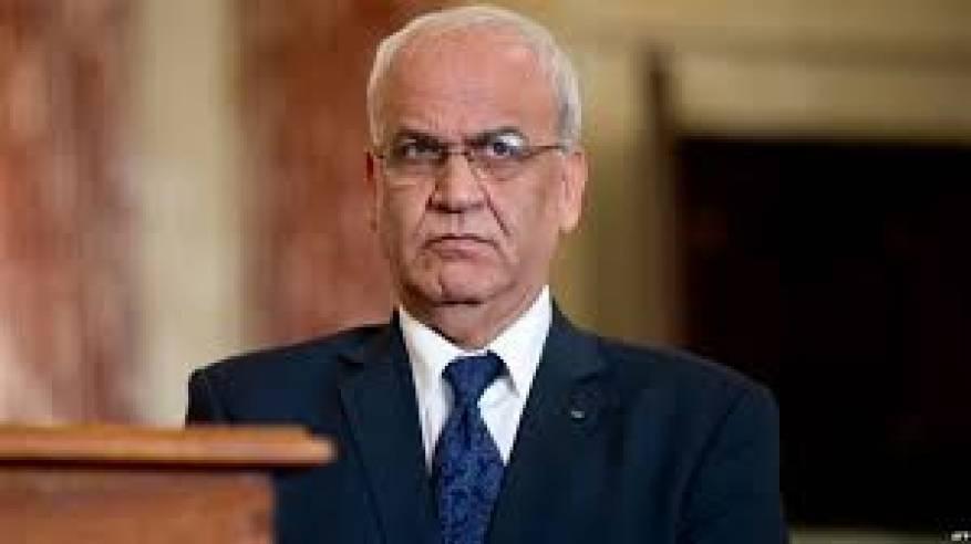 عريقات: من يريد الدفاع عن مصالح شعبنا عليه أن يدعم موقف الإجماع الفلسطيني ممثلا بموقف الرئيس و