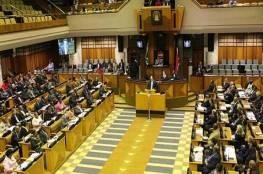 برلمان جنوب إفريقيا: خطة إسرائيل في الضفة الغربية تذكرنا بحقبة الفصل العنصري