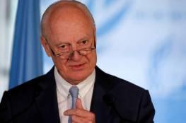 دي ميستورا يعلن مشاركته في مفاوضات أستانا حول سورية