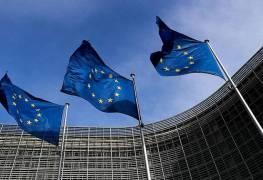 الاتحاد الأوروبي1