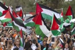 الجالية الفلسطينية في بولنداً تنظم وقفةً احتجاجية ضدّ