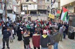 وقفة تضامنية مع الرئيس محمود عباس في مخيم عين الحلوة