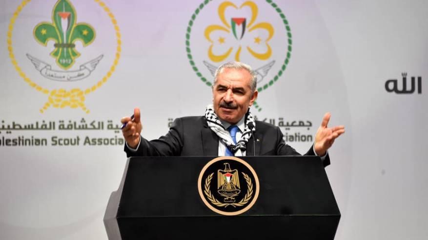 بمشاركة اشتية: إطلاق خطة الاستجابة الإنسانية للأرض الفلسطينية المحتلة للعام 2020