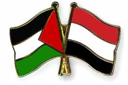 الجالية الفلسطينية في جمهورية اليمن