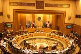 الجامعة العربية ترحب بنتائج التصويت لصالح قرار تجديد تفويض ولاية