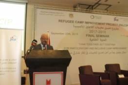 د. ابو هولي: تامين الحياة الكريمة للاجئين في المخيمات لا تتعارض مع الحق السياسي في العودة والتعويض