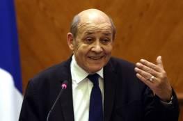 فرنسا: صفقة القرن