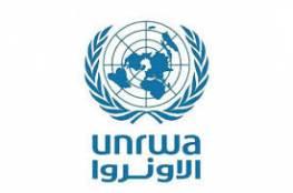 ميرسي الأمريكية تتبرع بمبلغ 300 ألف دولار لإدامة الخدمات التعليمية للأطفال المعاقين بصريا في غزة