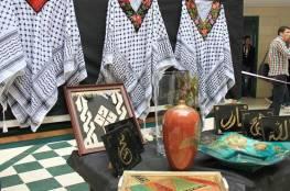 دمشق: معرض للتراث الفلسطيني في الذكرى ال70 للنكبة