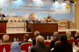 المجلس الوطني يطالب بريطانيا الاعتراف بدولة فلسطين
