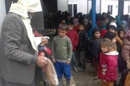 مخيم اللاذقية للاجئين الفلسطينيين