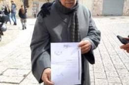 القدس: الاحتلال يقرر إبعاد