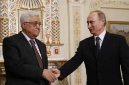 الرئيس يصل موسكو
