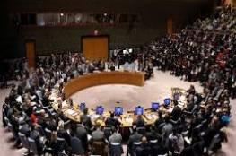 الخارجية تُطالب مجلس الأمن بترجمة القرارات الدولية لإجراءات ملزمة للاحتلال ومستوطنيه