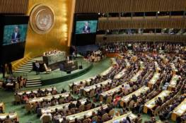 165دولة تصوت لصالح حق تقرير المصير لشعبنا والمالكي يعتبره رد على إعلان بومبيو