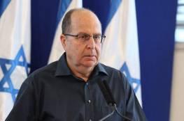 يعلون: ما يدور في السياسة يشكل تهديدا وجوديا لإسرائيل