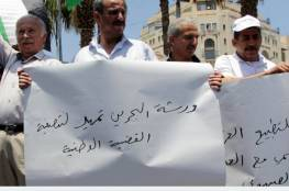 رجال أعمال فلسطينيون في الولايات المتحدة يؤكدون رفض