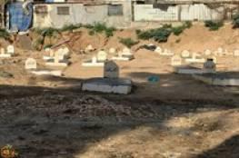 تحذيرات من تجريف مقبرة الاسعاف الاسلامية